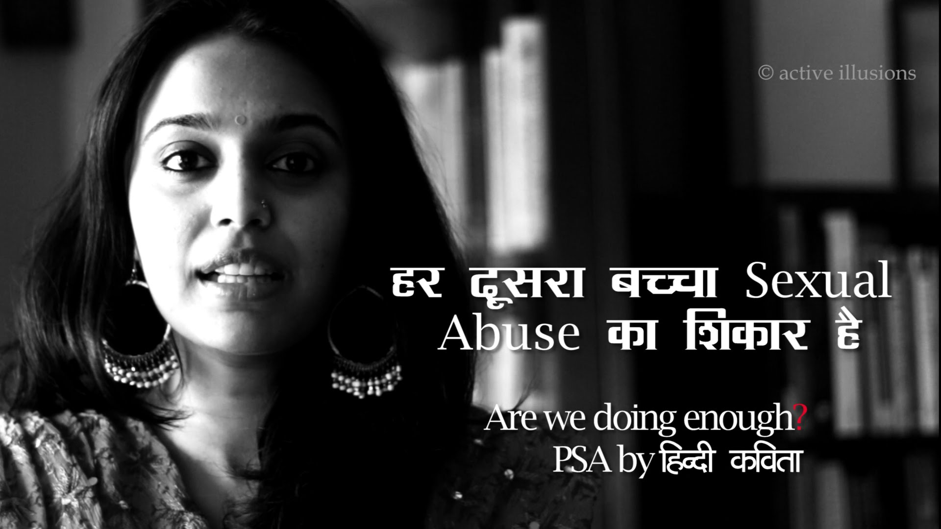 sexual abuse Information about prevalence, perpetrators, and effects of child sexual abuse.