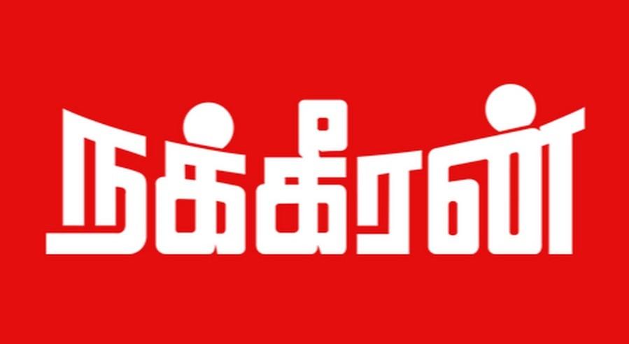 R.Raja Gopal Vs State of Tamil Nadu